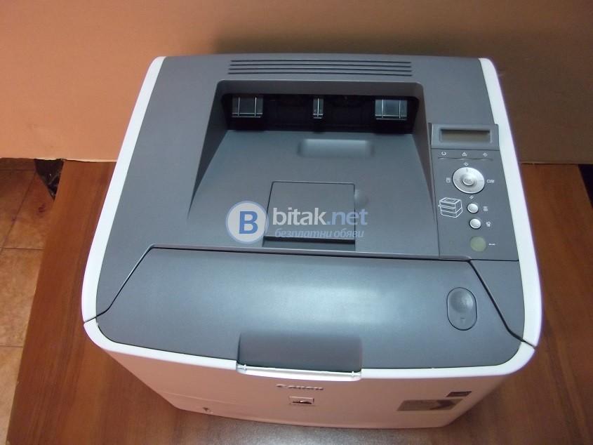 Лазерен принтер Canon i-SENSYS LBP6650DN