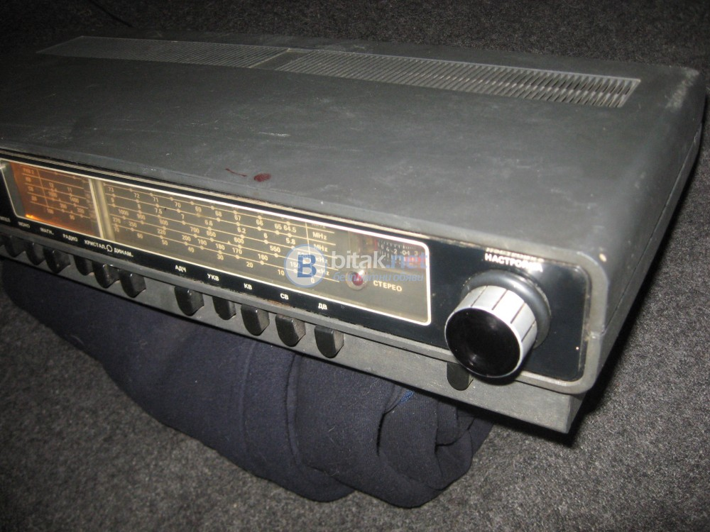 радио-усилвателРЕСПРОМ