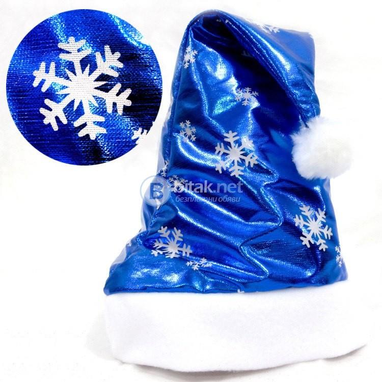 Коледни и новогодишни шапки в различни цветове