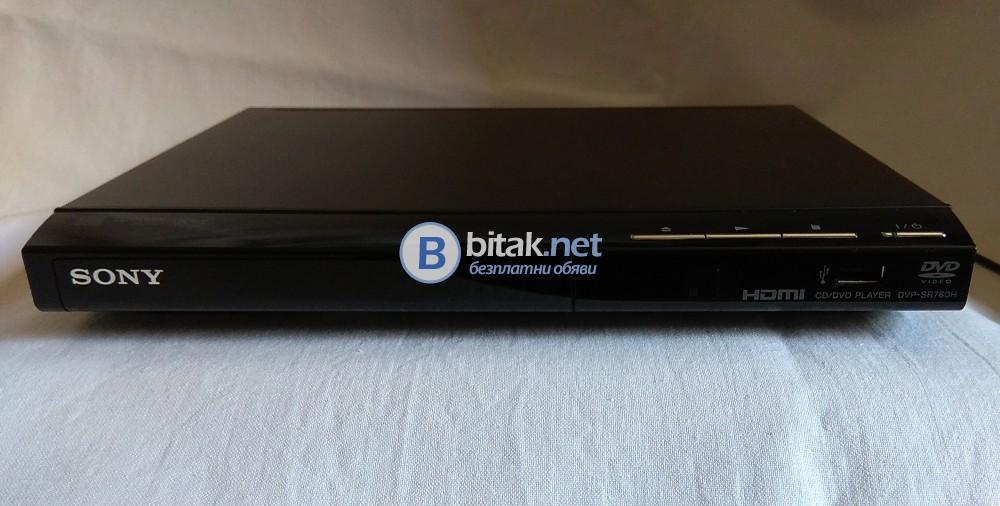 SONY DVP-SR760H , мини формат CD/DVD/MP3 плеър с HDMI и USB