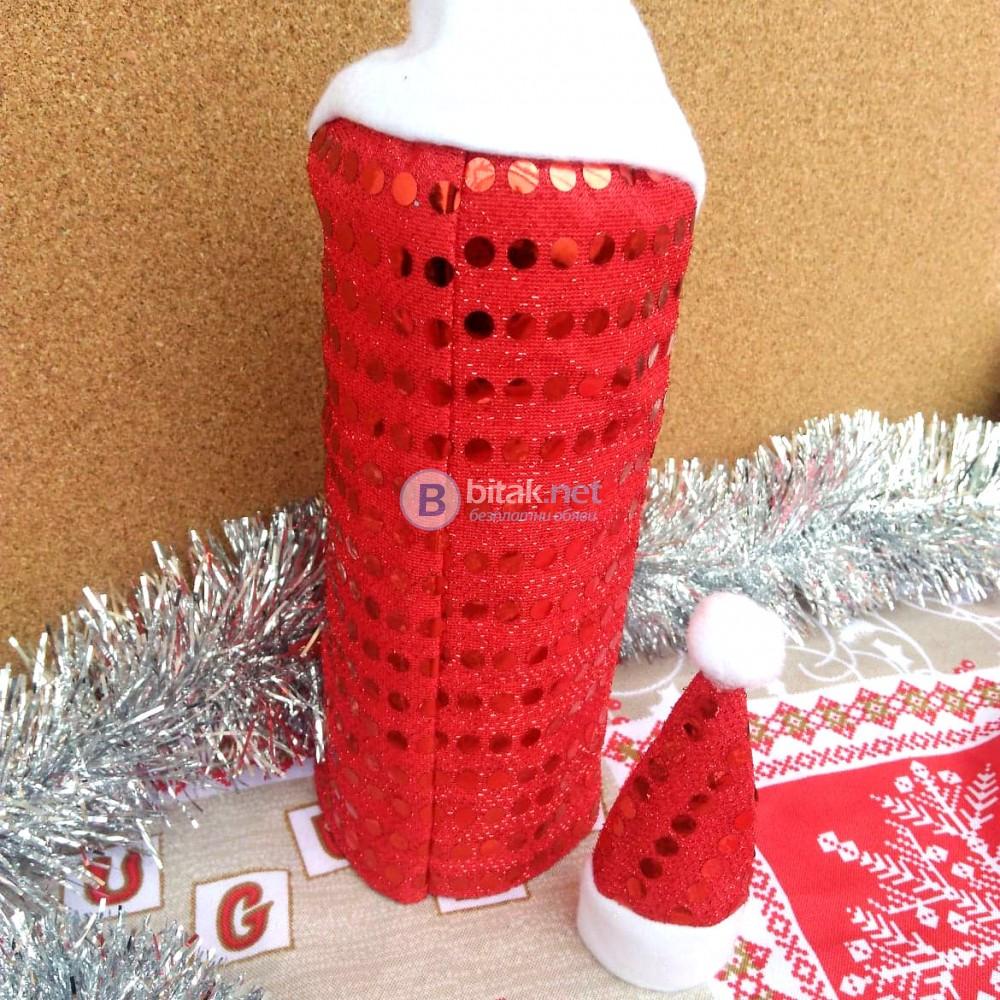 Коледна дреха и шапка за бутилка с пайети калъф декорация за маса
