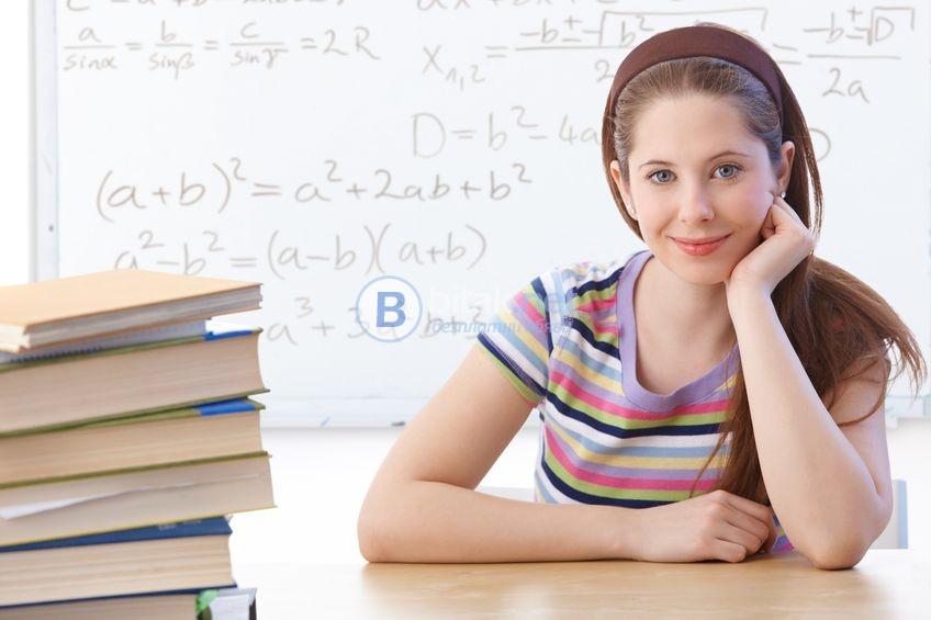 Курсове по БЕЛ и математика за 7. клас