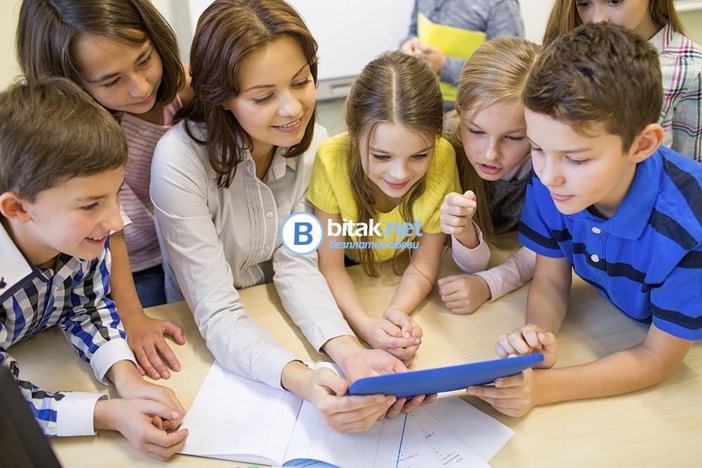Програмиране за деца и ученици (C++)