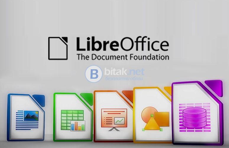 Ново промоционално компютърно обучение: Ubuntu Linux, Libre Office