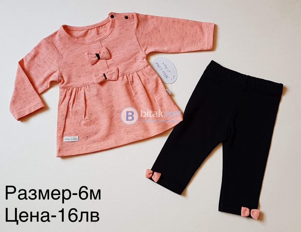 Детски дрехи за девойка