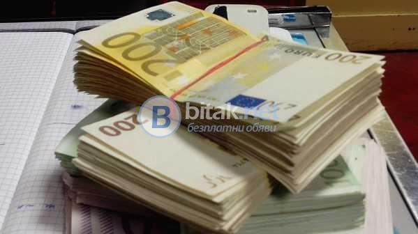 Личен заем за всички сериозни личности: mariademja@gmail.com
