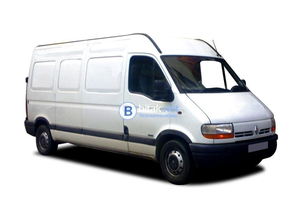 Транспортни услуги и хамалски от Плевен до София и Южна България