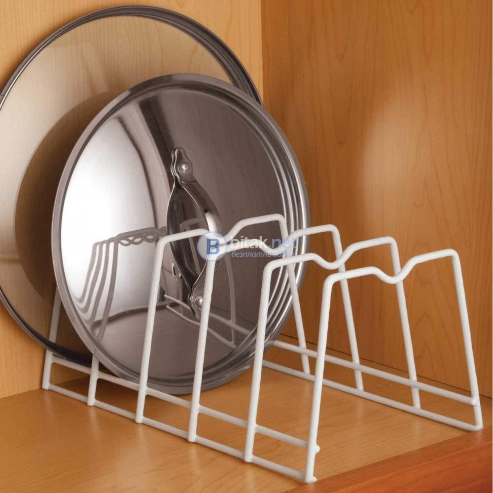 Кухненска стойка за капаци органайзер поставка за капаци и чинии