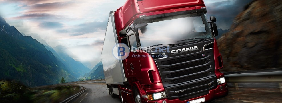 Шофьор CE  - Хладилник 2400 € - Бон