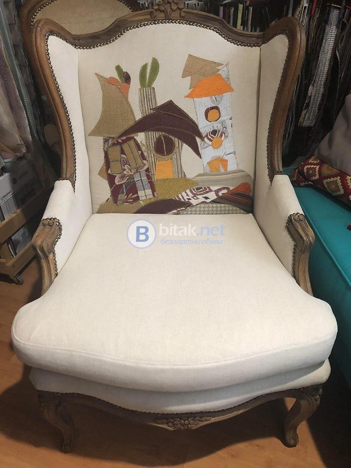 Кресло патчуърк Луи 15