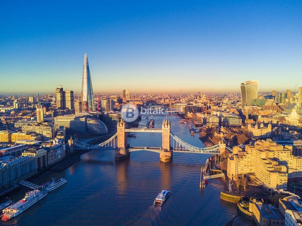 Лондон - Холандия - Белгия през Швейцария и Франция