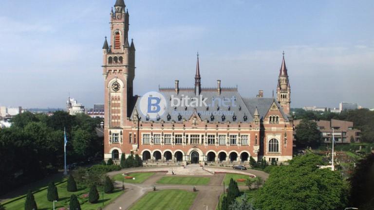 Лондон - Холандия - Белгия през Швейцария и Франция с излитане Амстердам