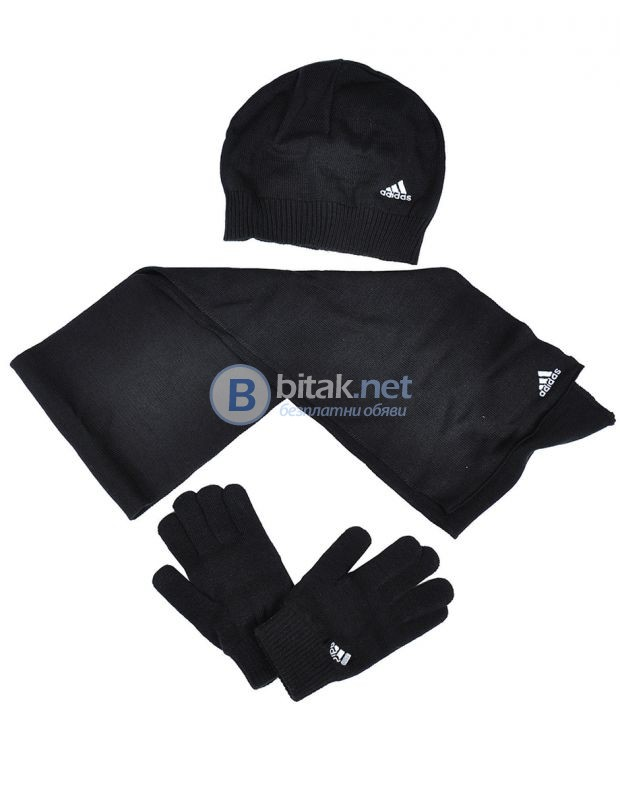 ADIDAS Performance Set ЗИМЕН СЕТ