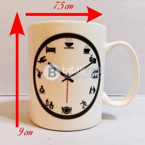 Бяла магическа чаша със забавен часовник закачка оригинален подарък за нея Бяла магическа чаша със