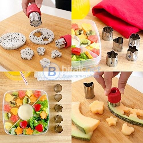 Комплект метални резци за зеленчуци и плодове резец за тесто декорация украса