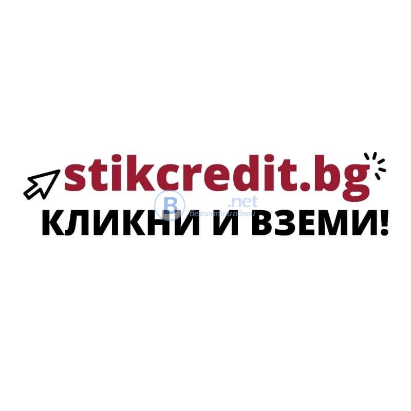 Кредитен консултант