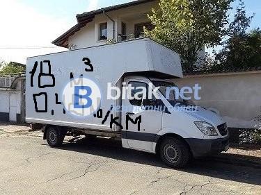 Tоварни превози,транспортни услуги Цени в София, европейски съюз, транспорт в страната Цени бус 0.48