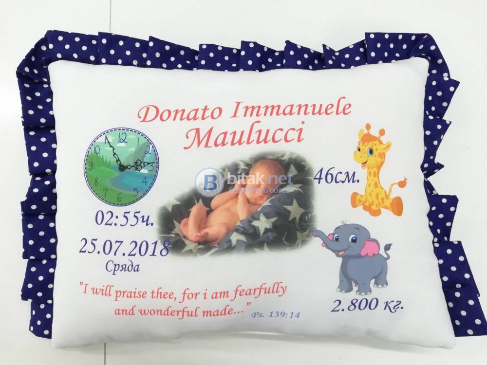 Бебешка възглавничка визитка
