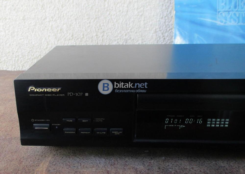 PIONEER PD-107 – Нискобюджетен,добре звучащ еднобитов СД плейър.