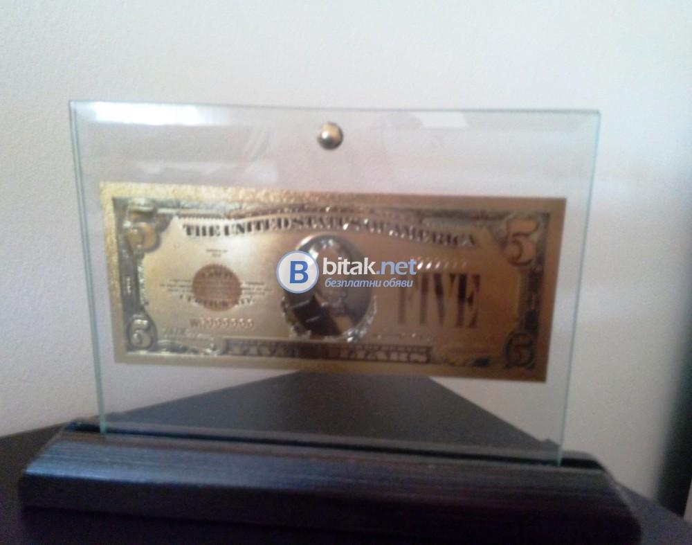 Сувенири 5 златни долара банкноти в стъклена поставка и сертификат