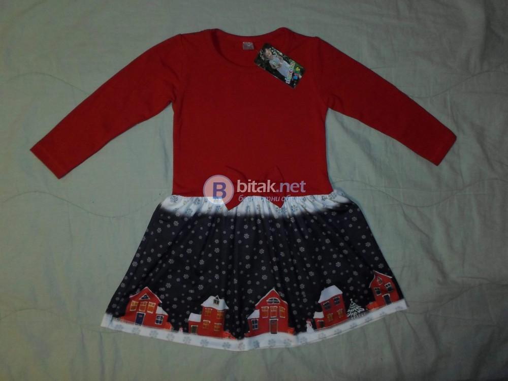 Детски Коледни рокли