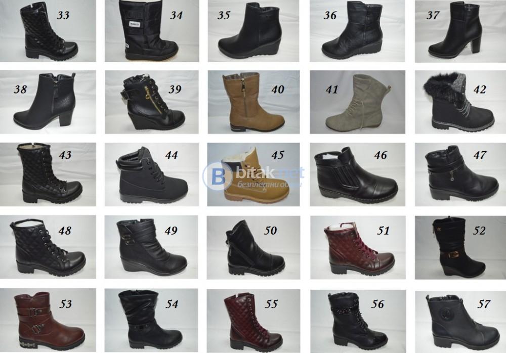 Дамски обувки - ГОЛЯМО РАЗНООБРАЗИЕ!!!