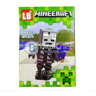 Детски мини фигури Minecraft лего конструктор 8 модела фигурки Майнкра