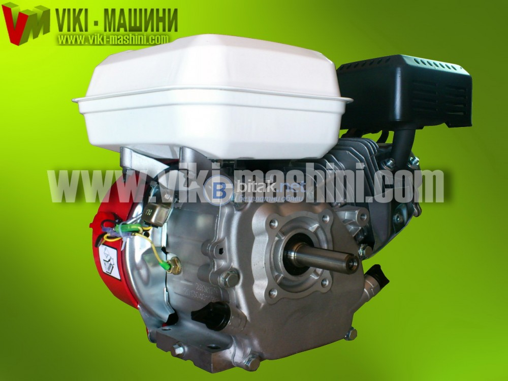 Бензинови двигатели VIKI 7.0 hp