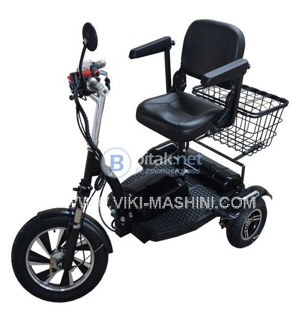 Електрическа триколка 750 W за възрастни и трудноподвижни лица