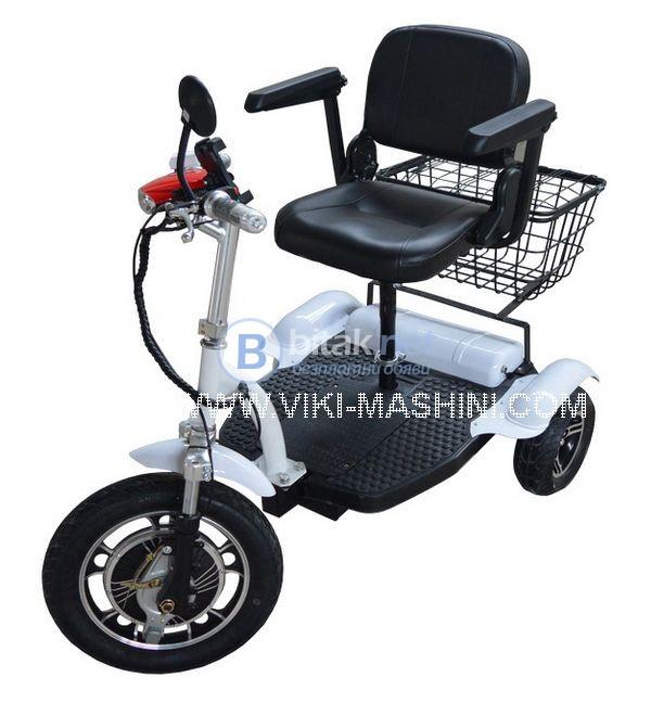 Електрическа триколка за възрастни и трудноподвижни лица