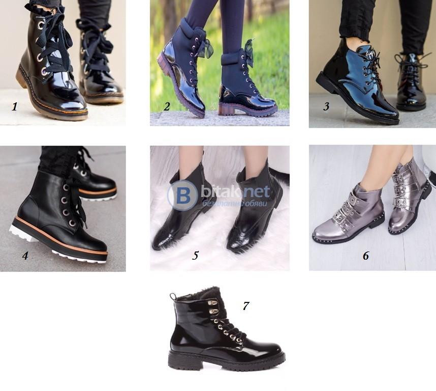 Обувки за модерната жена!!!