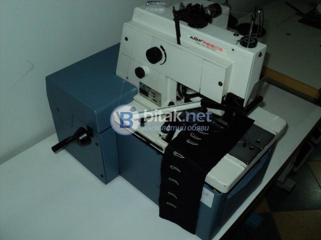 Продавам илична машина AMF REECE S 100