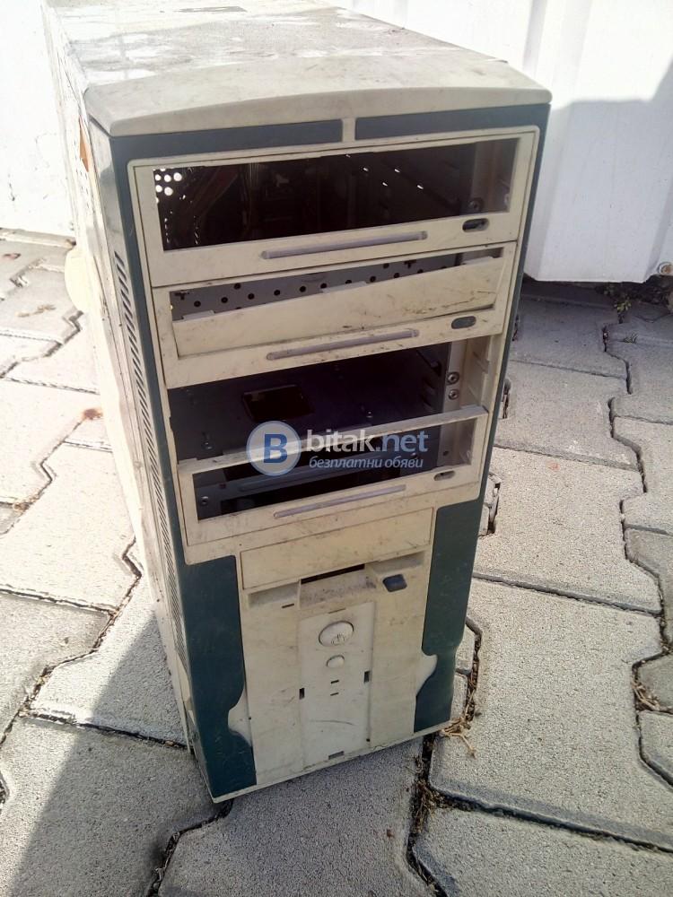 Кутия + дъно + CPU + Захранване