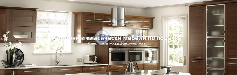 Ликс Мебел - изработка на мебели по поръчка в Бургас и за цялата страна