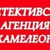 С.Христов