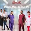 Фея ЕООД - Димитровград