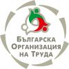 Българска организация на труда