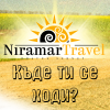 Niramar travel